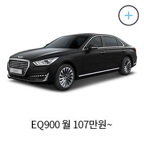 eq900